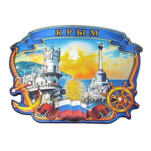 ANR-40 магнит Крым морской фольга